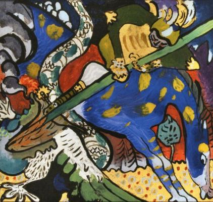 Wassily Kandinsky. SV. George I. St. George slaying dragon