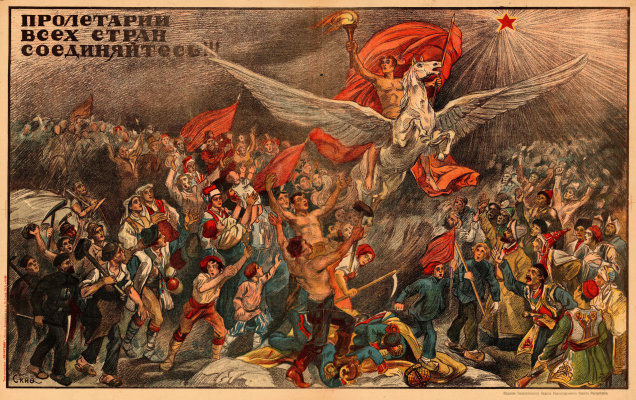 Alexander Petrovich Apsit. Proletarians of all countries unite!!!