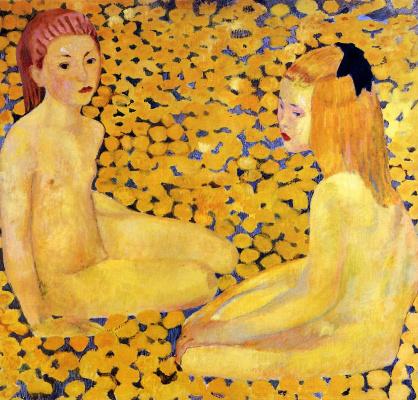 Cuno Amiè. Yellow girls