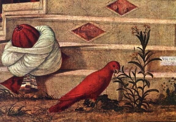 Vittore Carpaccio. The Baptism Of The SELENITES