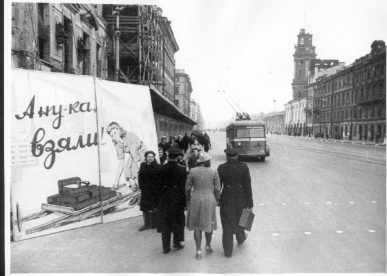 """Historical photos. Poster """"Well, take it!"""" in Leningrad in 1944"""