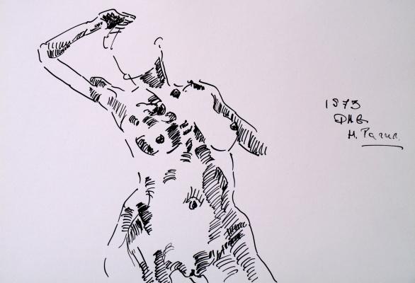 Alexander Ocher Kandinsky-DAE. Figure №2995