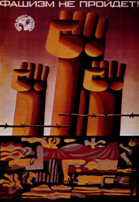 Vilen Surenovich Karakashev. Fascism will not pass!