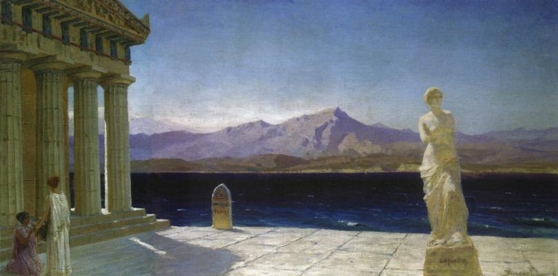 Vasily Dmitrievich Polenov. Antique landscape