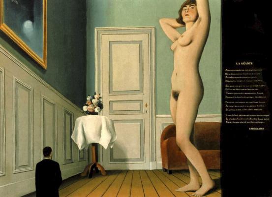 René Magritte. The giantess