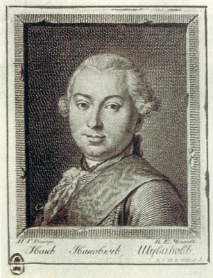 Evgraf Petrovich Chemesov. The portrait of the President of the Academy of arts Ivan Shuvalov