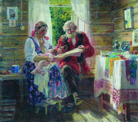 Alexander Mikhailovich Gerasimov. News from the virgin soil. 1954