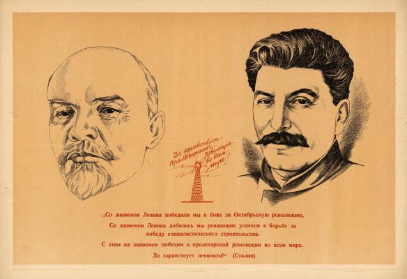 Виктор Николаевич Дени. Да здравствует пролетарская революция во всём мире!