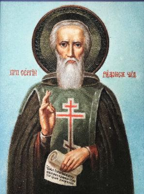 Boris Tkhanovich Tsoi. Sergius of Radonezh