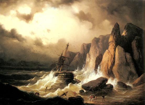 Фердинанд Хофбауер. Кораблекрушение