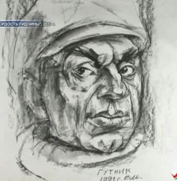 Владимир Семенович Мурахвер. Портрет выдувальщика.
