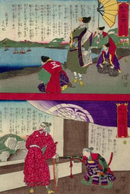 """Tsukioka Yoshitoshi. Diptych: Shogun Iemochi. Shogun Yoshinobu. A series of """"15 generations of the Grand family tree of the Tokugawa"""""""