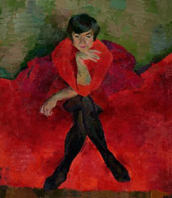 Eric Vladimirovich Bulatov. Portrait Of Olga Andreeva