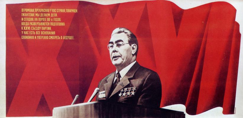 Олег Дмитриевич Масляков. Огромная, прекрасная у нас страна, товарищи. Гигантские мы делаем дела