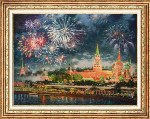 Igor Razzhivin. The sky sparkles over Moscow