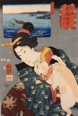 "Utagawa Kuniyoshi. Oh, it hurts! (Japanese octopus) Series ""the celebrated treasures of mountains and seas""."