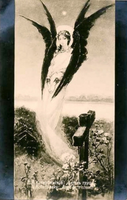 Вильгельм Александрович Котарбинский. Ангел грусти