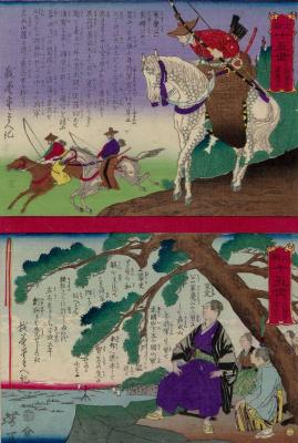 """Tsukioka Yoshitoshi. Diptych: Shogun IEEE. Shogun Iesada. A series of """"15 generations of the Grand family tree of the Tokugawa"""""""