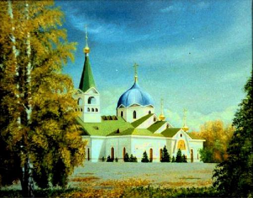 Владимир Васильевич Абаимов. Городская позолота