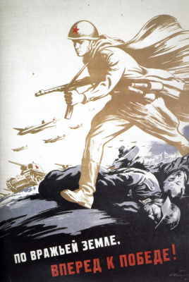 Mikhail Nikolayevich Avvakumov. On the enemy's land, forward to victory!