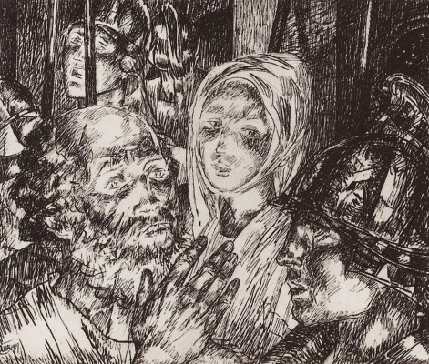 """Kuzma Sergeevich Petrov-Vodkin. The Denial Of Peter. Illustration for the magazine """"Flame"""""""
