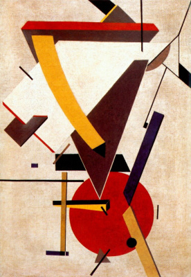 El Lissitzky. Geometric abstraction