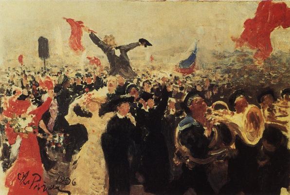 Ilya Efimovich Repin. Demonstration 17 October 1905. (Sketch)