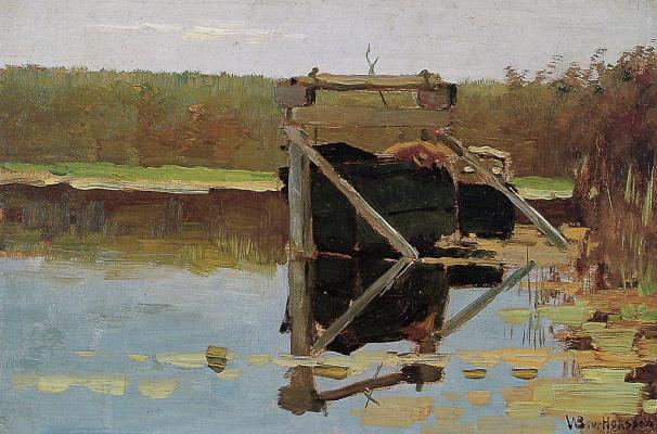 Ван Хорссен. Пейзаж
