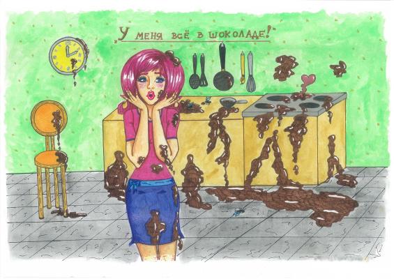 """Ирина Владимировна Хазэ. Joking painting """"All in chocolate!"""""""