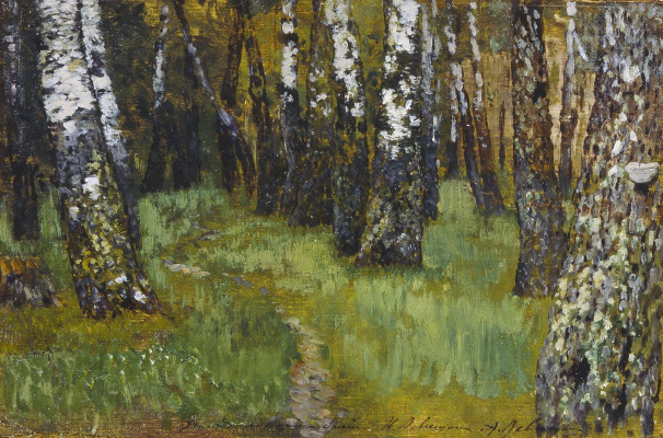 Isaac Levitan. In the birch grove
