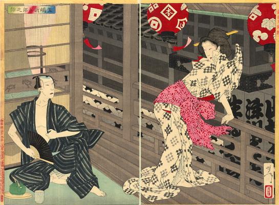 Tsukioka Yoshitoshi. Diptych: the Story of a seductive dance