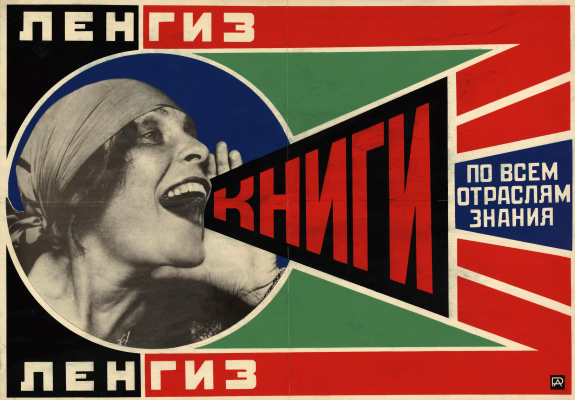 Alexander Mikhailovich Rodchenko. Lingis : Books on all branches of knowledge