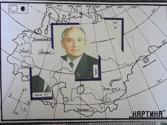 "Arthur Gabdrupes. ""Mikhail Gorbachev"" , 1991. ."