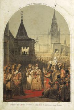 Adolf Iosifovich Charlemagne. The rite of passage in the reign of I. Grozny. Color lithography.