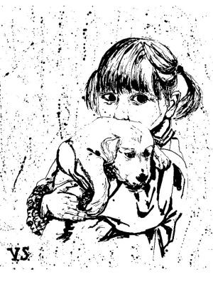 Виктория Соколик. Дети дождя