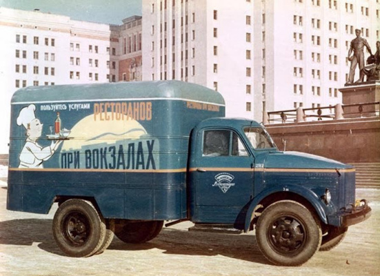 Historical photos. A van with an advertisement for station restaurants in 1950