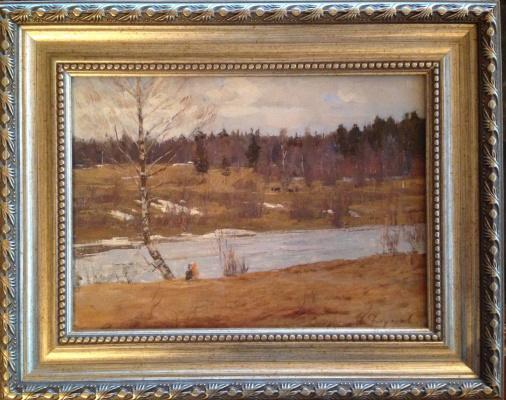 "Vyacheslav Andreevich Fedorov. ""The Radunka River"""