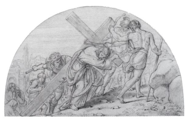 Свой крест