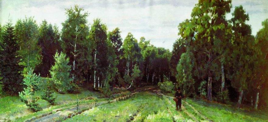 Apollinarius Mikhailovich Vasnetsov. Forest path