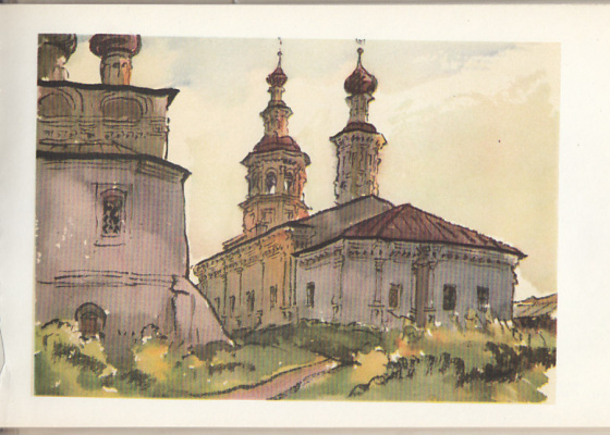 Emmanuel Bentsionovich Bernstein. Dmitry Prilutsky Church