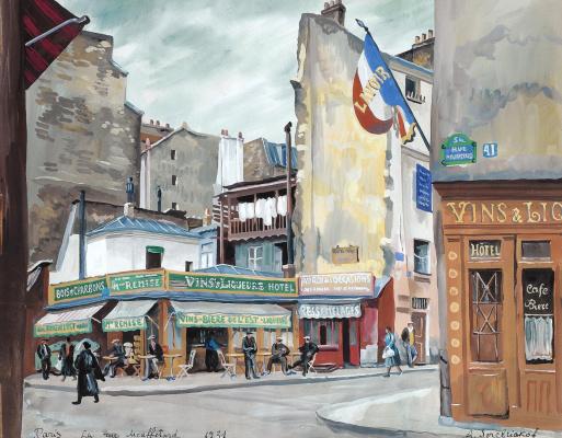 Александр Борисович Серебряков. Улица Муфтар в Париже.1931