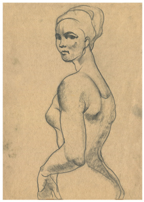 Alexandrovich Rudolf Pavlov. A sketch of a dancer.