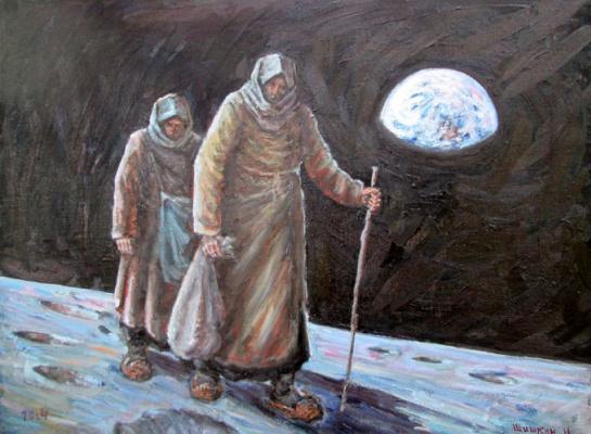 Шишкин  Н.В.. Бежецы
