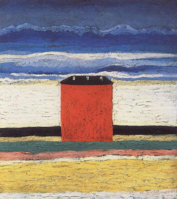 Kazimir Malevich. Red house