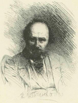 Taras Grigorievich Shevchenko. Self-portrait in a light suit