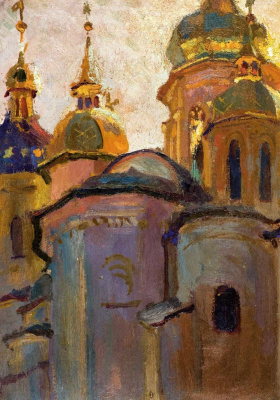 Jan Stanislavsky. St. Sophia Cathedral in Kiev