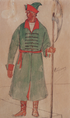 "Kuzma Sergeevich Petrov-Vodkin. Costume design for Archer to the tragedy of Pushkin's ""Boris Godunov"""