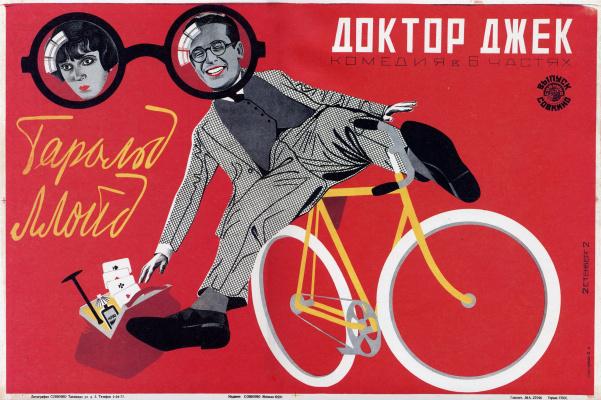 Vladimir Avgustovich Stenberg. (no title)