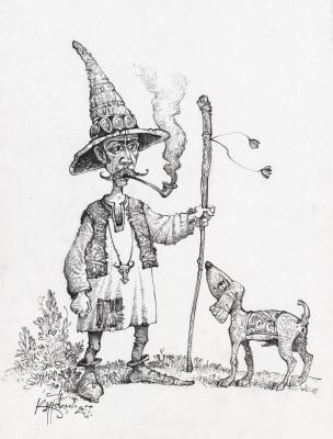 Константин Канский. Мужичок (рисунок)