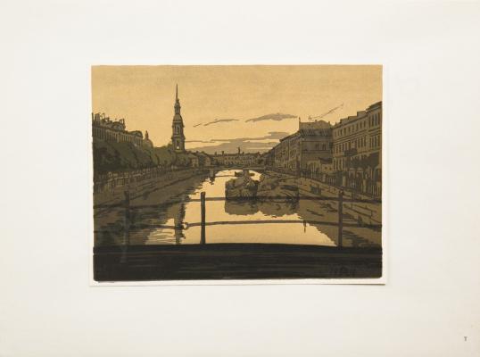 Anna Petrovna Ostroumova-Lebedeva. The Kryukov canal. 1910. Sheet No. 7. The engraver's